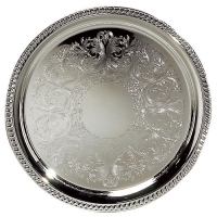 "<h5>15"" Round Silver Tray</h5>"